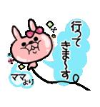 【ママ専用】うさぎのモカちゃん名前stamp(個別スタンプ:11)