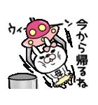 【ママ専用】うさぎのモカちゃん名前stamp(個別スタンプ:15)
