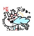 【ママ専用】うさぎのモカちゃん名前stamp(個別スタンプ:20)