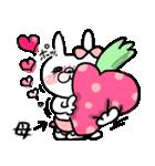 【ママ専用】うさぎのモカちゃん名前stamp(個別スタンプ:26)