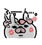 【ママ専用】うさぎのモカちゃん名前stamp(個別スタンプ:29)