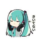 【初音ミク】日常スタンプ盛り合わせ(個別スタンプ:17)