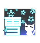 冬は寒いです!(個別スタンプ:01)