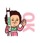 大人ぷりてぃマダム[冬](個別スタンプ:01)