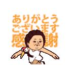 大人ぷりてぃマダム[冬](個別スタンプ:02)