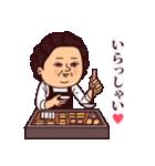 大人ぷりてぃマダム[冬](個別スタンプ:03)