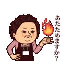 大人ぷりてぃマダム[冬](個別スタンプ:04)