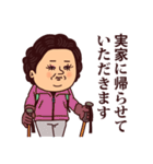 大人ぷりてぃマダム[冬](個別スタンプ:05)