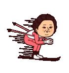 大人ぷりてぃマダム[冬](個別スタンプ:06)