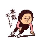 大人ぷりてぃマダム[冬](個別スタンプ:07)
