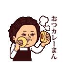 大人ぷりてぃマダム[冬](個別スタンプ:09)