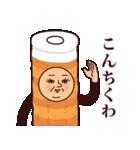 大人ぷりてぃマダム[冬](個別スタンプ:10)