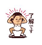 大人ぷりてぃマダム[冬](個別スタンプ:11)