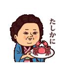 大人ぷりてぃマダム[冬](個別スタンプ:13)
