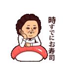 大人ぷりてぃマダム[冬](個別スタンプ:14)