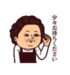 大人ぷりてぃマダム[冬](個別スタンプ:15)