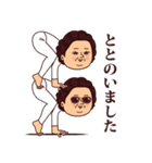 大人ぷりてぃマダム[冬](個別スタンプ:16)