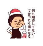 大人ぷりてぃマダム[冬](個別スタンプ:19)