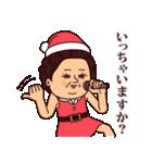 大人ぷりてぃマダム[冬](個別スタンプ:20)
