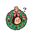 大人ぷりてぃマダム[冬](個別スタンプ:22)