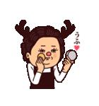 大人ぷりてぃマダム[冬](個別スタンプ:23)