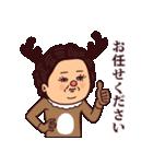 大人ぷりてぃマダム[冬](個別スタンプ:24)