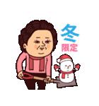 大人ぷりてぃマダム[冬](個別スタンプ:25)