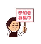 大人ぷりてぃマダム[冬](個別スタンプ:26)