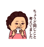 大人ぷりてぃマダム[冬](個別スタンプ:27)