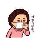 大人ぷりてぃマダム[冬](個別スタンプ:31)