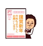 大人ぷりてぃマダム[冬](個別スタンプ:33)