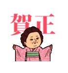 大人ぷりてぃマダム[冬](個別スタンプ:34)