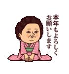 大人ぷりてぃマダム[冬](個別スタンプ:35)