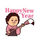 大人ぷりてぃマダム[冬](個別スタンプ:36)