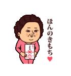 大人ぷりてぃマダム[冬](個別スタンプ:37)