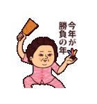 大人ぷりてぃマダム[冬](個別スタンプ:38)