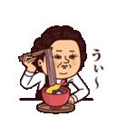 大人ぷりてぃマダム[冬](個別スタンプ:39)