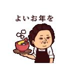 大人ぷりてぃマダム[冬](個別スタンプ:40)