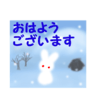 雪うさぎ(基本セット)(個別スタンプ:1)