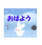 雪うさぎ(基本セット)(個別スタンプ:2)