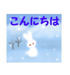 雪うさぎ(基本セット)(個別スタンプ:3)