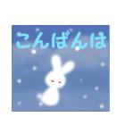 雪うさぎ(基本セット)(個別スタンプ:4)