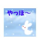 雪うさぎ(基本セット)(個別スタンプ:5)