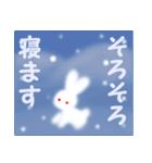 雪うさぎ(基本セット)(個別スタンプ:6)