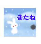 雪うさぎ(基本セット)(個別スタンプ:7)