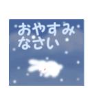 雪うさぎ(基本セット)(個別スタンプ:8)