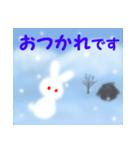 雪うさぎ(基本セット)(個別スタンプ:9)
