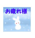 雪うさぎ(基本セット)(個別スタンプ:10)
