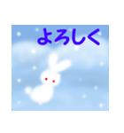 雪うさぎ(基本セット)(個別スタンプ:11)