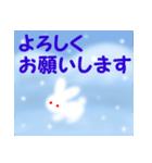 雪うさぎ(基本セット)(個別スタンプ:12)
